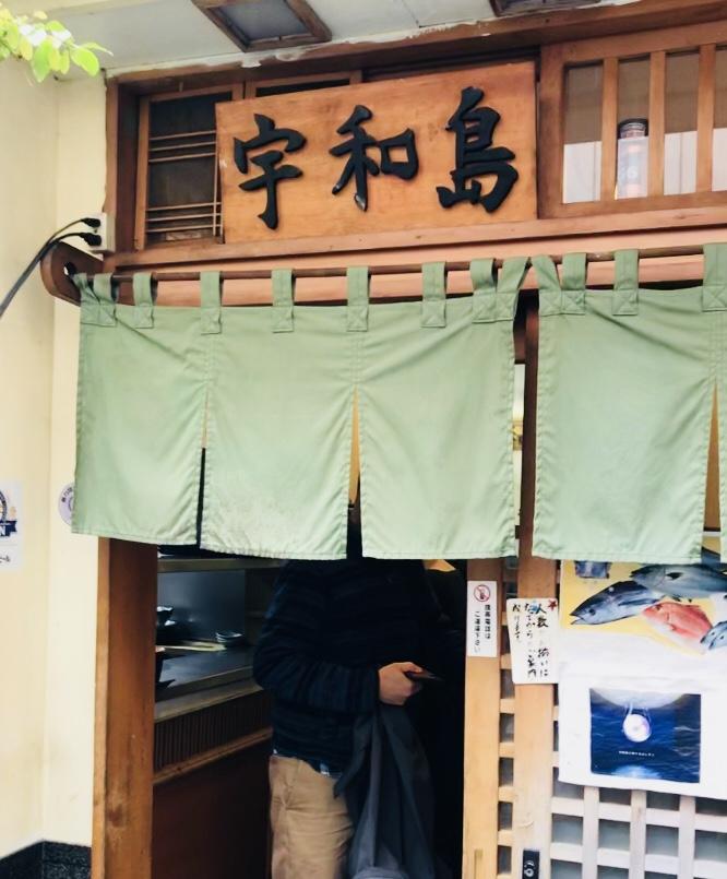 uwajima!_a0168628_1382211.jpg