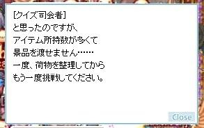 d0067837_01151218.jpg
