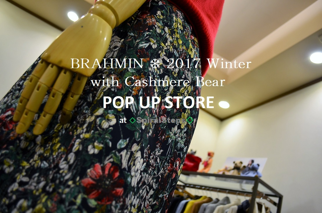"""BRAHMIN ❄ Winter SPECIAL POP UP with Cashmere Bear  ...12/9sat\""_d0153941_18565666.jpg"