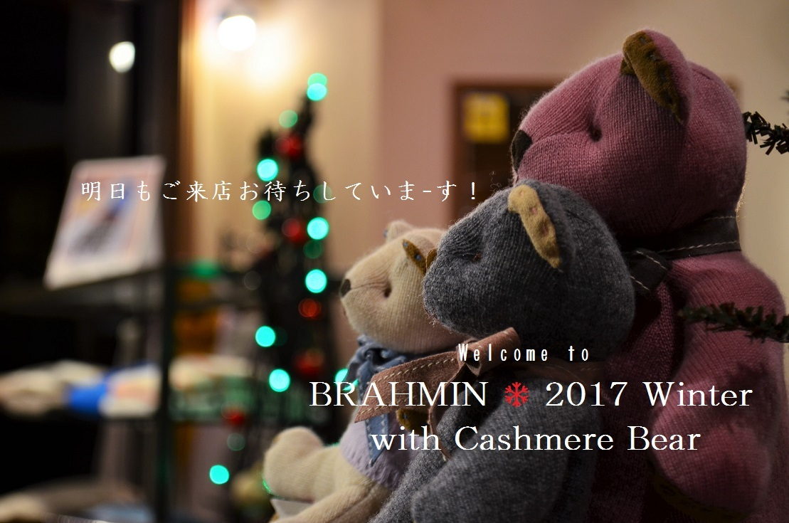 """BRAHMIN ❄ Winter SPECIAL POP UP with Cashmere Bear  ...12/9sat\""_d0153941_19500972.jpg"