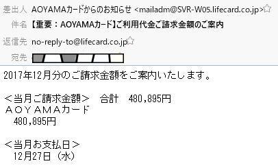 f0043161_03520897.jpg