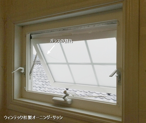 c0108065_12484056.jpg