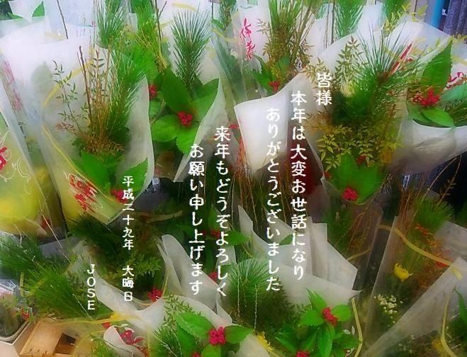 a0050572_18375824.jpg