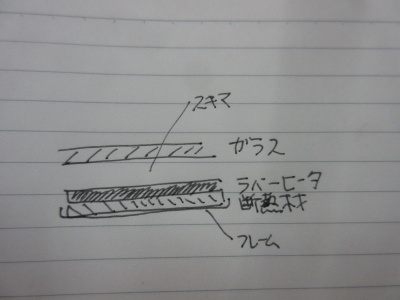 a0027275_14541448.jpg