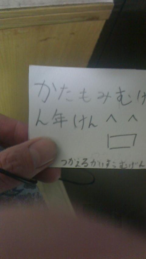f0138384_2112740.jpg