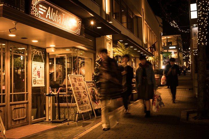 Hoshigaoka Terrace After Dark_d0353489_23371823.jpg