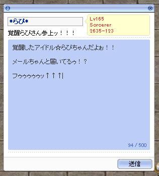 f0149798_04133531.jpg