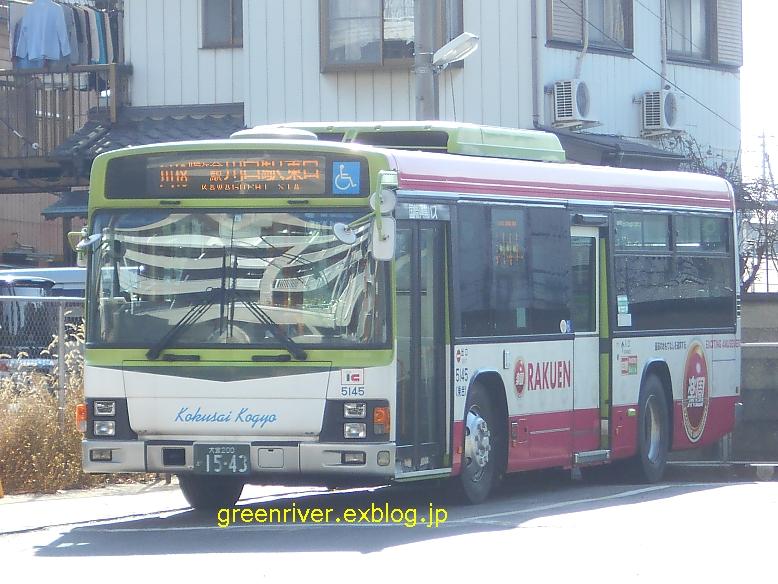 国際興業バス 5145_e0004218_20235997.jpg