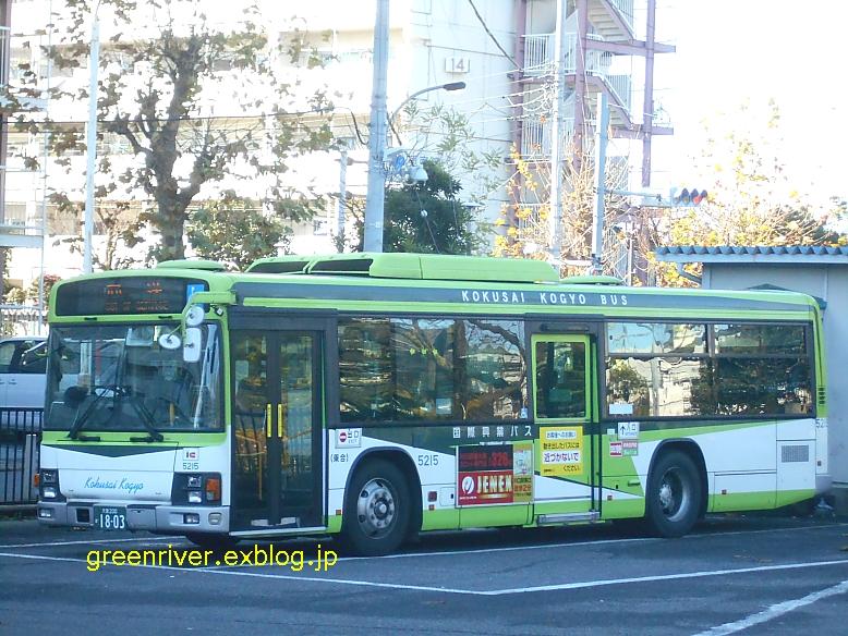 国際興業バス 5215_e0004218_20311251.jpg