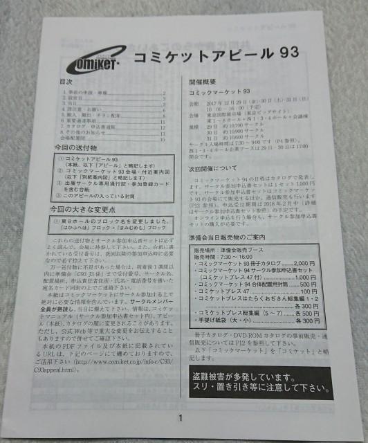 c0065430_22273866.jpg
