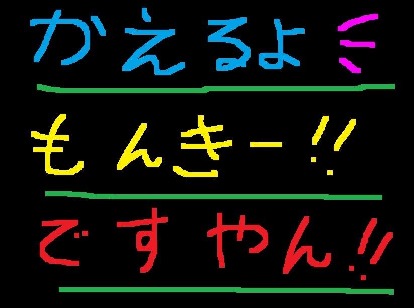 f0056935_17250999.jpg