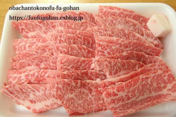 お野菜た~っぷり~おうち焼肉(^^♪_c0326245_11071958.jpg