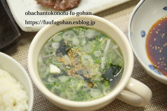 お野菜た~っぷり~おうち焼肉(^^♪_c0326245_11093982.jpg