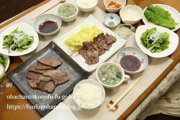 お野菜た~っぷり~おうち焼肉(^^♪_c0326245_11101947.jpg