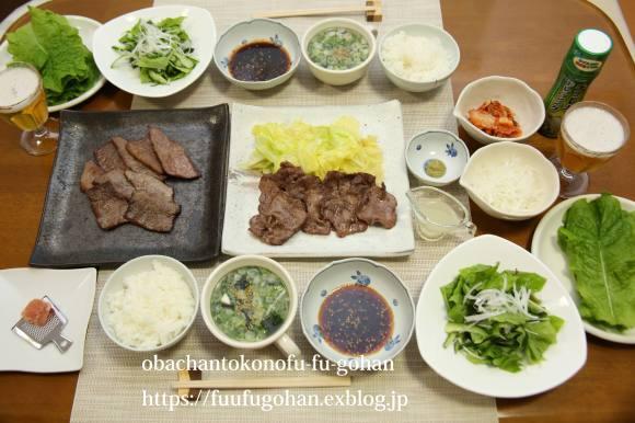 お野菜た~っぷり~おうち焼肉(^^♪_c0326245_11104762.jpg