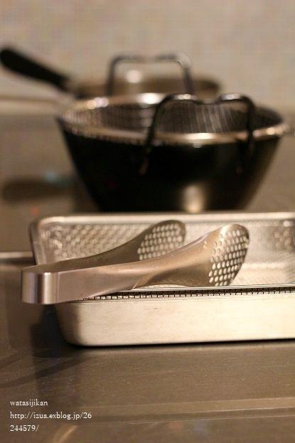 ラバーゼの鉄揚げ鍋セットで、揚げ物を楽しく_e0214646_22294476.jpg