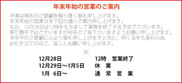 カスタムCB 定期点検_e0114857_932578.jpg