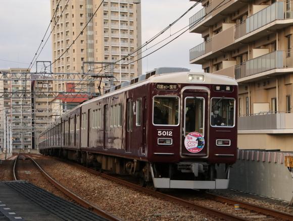 阪急5012F  阪神シュベイナルフィリーズ_d0202264_483228.jpg