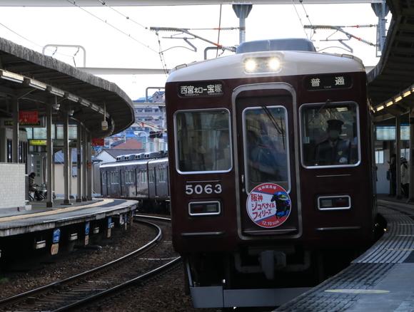阪急5012F  阪神シュベイナルフィリーズ_d0202264_48672.jpg