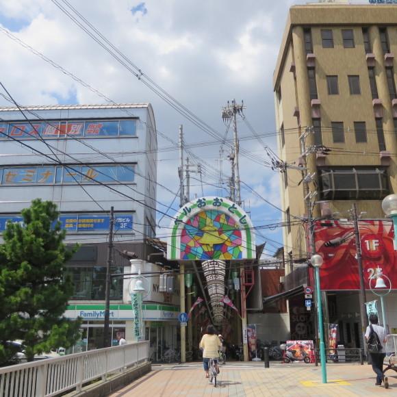 大阪平野横断バスの旅 途中下車 シャボーン 寝屋川市_c0001670_17542947.jpg