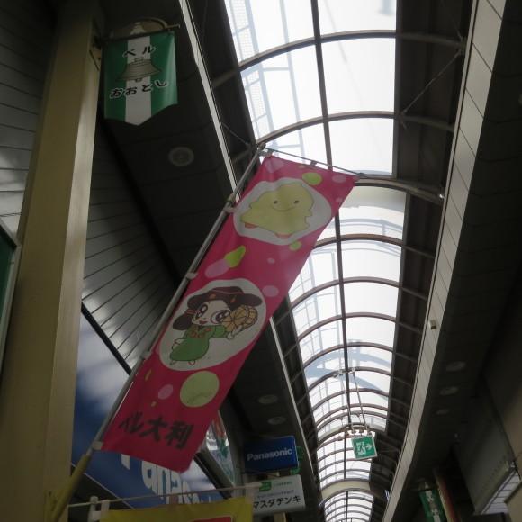 大阪平野横断バスの旅 途中下車 シャボーン 寝屋川市_c0001670_17570008.jpg