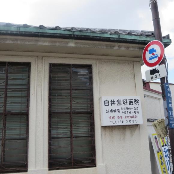 大阪平野横断バスの旅 途中下車 シャボーン 寝屋川市_c0001670_17580373.jpg