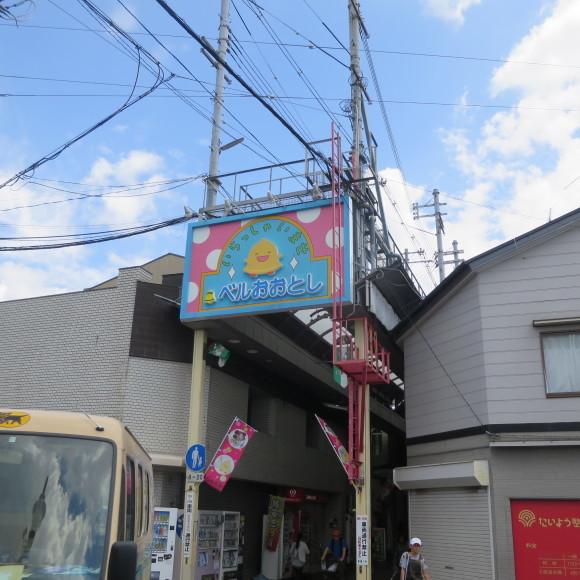 大阪平野横断バスの旅 途中下車 シャボーン 寝屋川市_c0001670_17582597.jpg