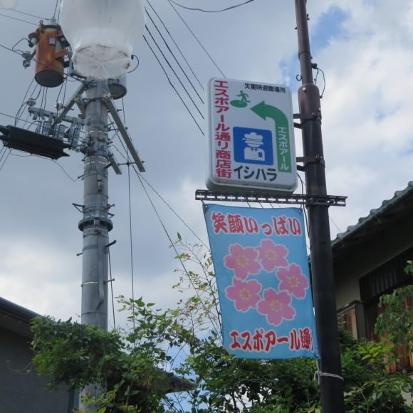 大阪平野横断バスの旅 途中下車 シャボーン 寝屋川市_c0001670_17594409.jpg