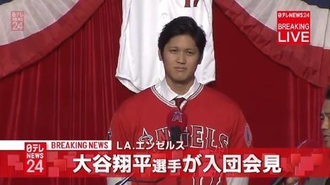 トップリーグ、サントリーが4強、NTTコム辛勝、大谷入団会見_d0183174_08594877.jpg