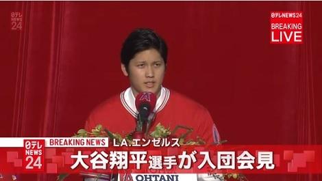 トップリーグ、サントリーが4強、NTTコム辛勝、大谷入団会見_d0183174_08595799.jpg
