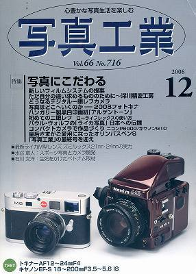 d0045383_19392008.jpg
