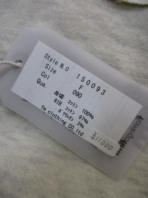 e0076692_19385240.jpg