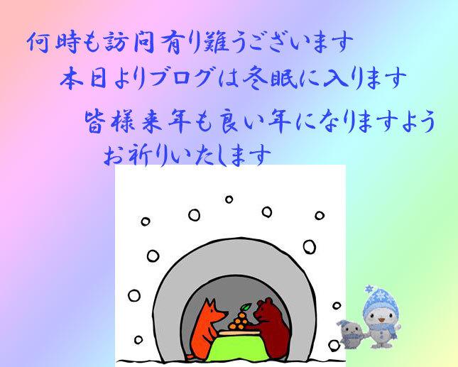 d0162994_08341765.jpg