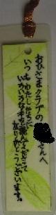 f0064397_17580242.jpg