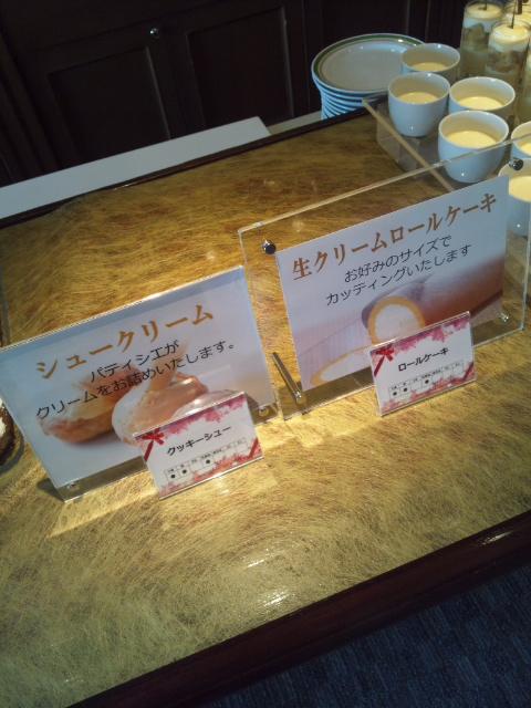 川崎日航ホテル 夜間飛行 冬の贈り物スイーツブッフェ_f0076001_22142375.jpg