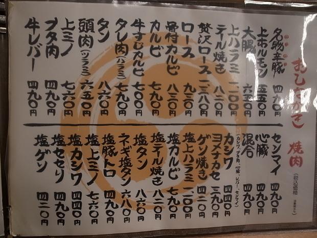 f0197703_20112827.jpg