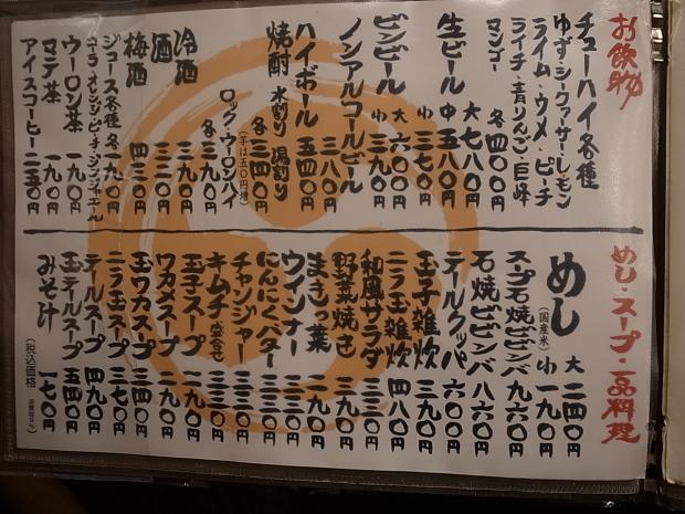f0197703_20115248.jpg