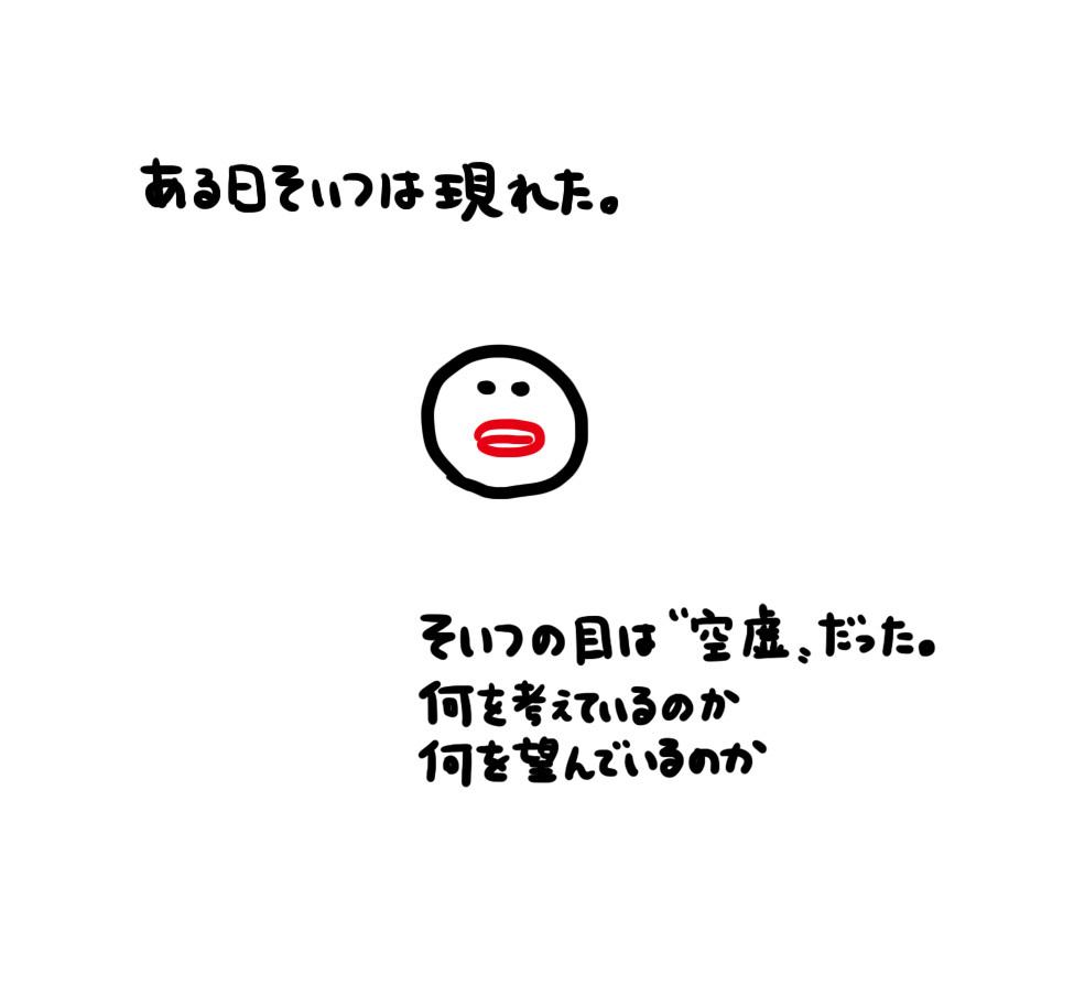 d0356209_23242183.jpg