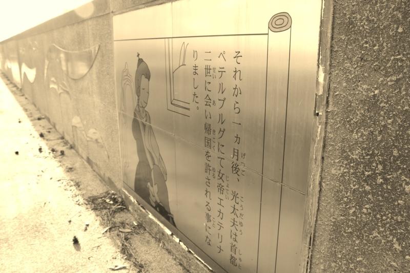 鈴鹿 つづき_b0220318_16033391.jpg