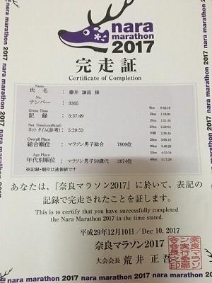 b0131526_20172946.jpg