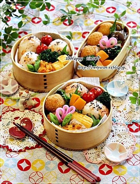 鮭の混ぜおむすび弁当とバターロール♪_f0348032_17555852.jpg