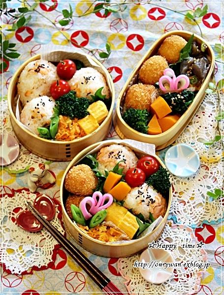 鮭の混ぜおむすび弁当とバターロール♪_f0348032_17561064.jpg