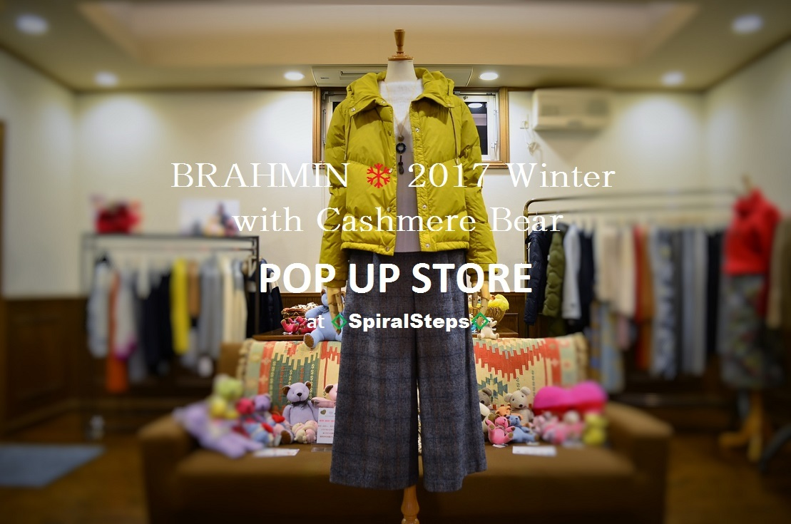 """BRAHMIN ❄ Winter SPECIAL POP UP with Cashmere Bear  ...12/11mon\""_d0153941_18300347.jpg"