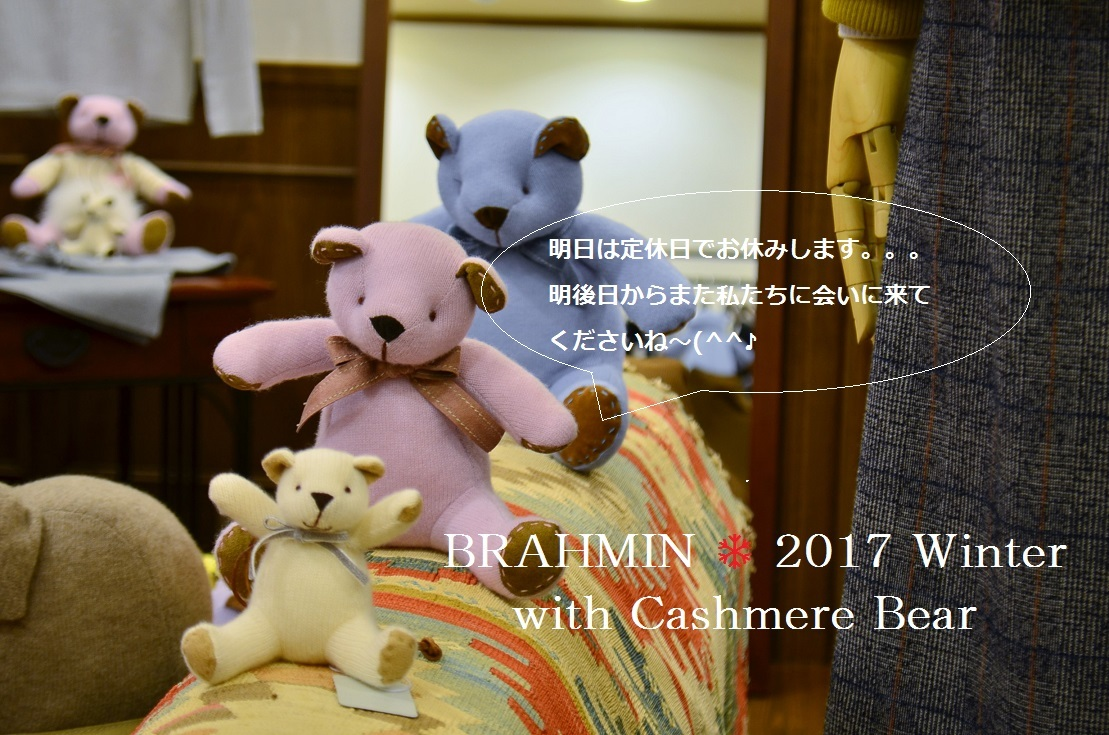 """BRAHMIN ❄ Winter SPECIAL POP UP with Cashmere Bear  ...12/11mon\""_d0153941_18463374.jpg"