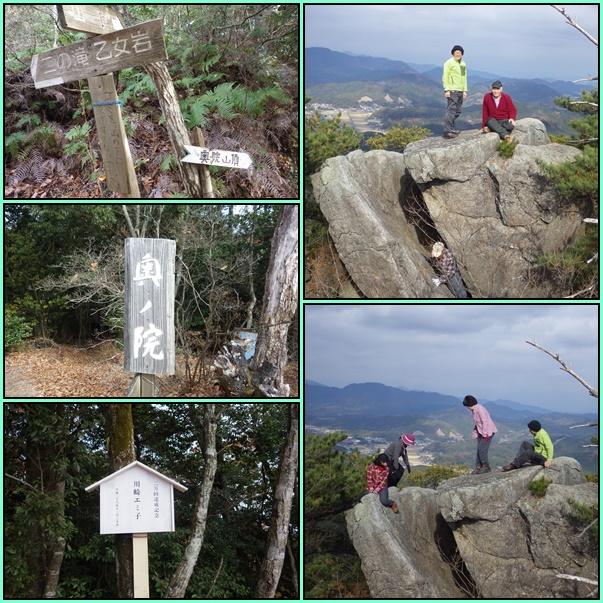 岩石山縦走_e0164643_16121271.jpg