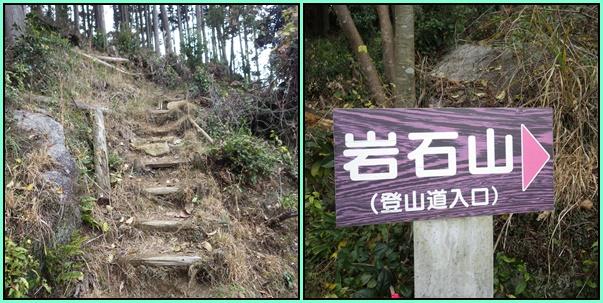 岩石山縦走_e0164643_1638293.jpg