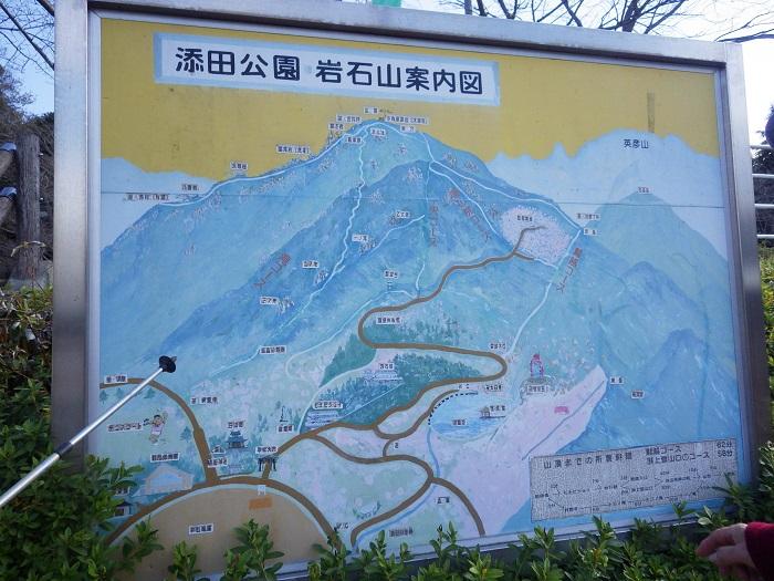 岩石山縦走_e0164643_1672063.jpg