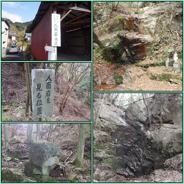 岩石山縦走_e0164643_1684464.jpg