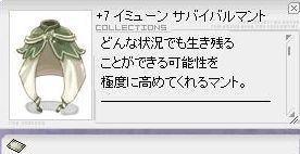 a0255849_00281072.jpg