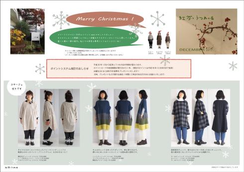 洋服イベント期間は明後日13日~!!_f0328051_19314000.jpg